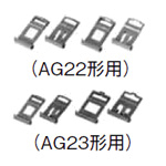 Square Command Switch, AG22/23 Barrier