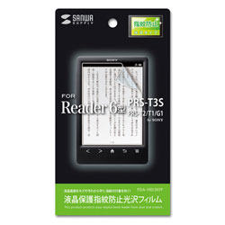 E-Book-Reader Amazon Kindle Paperwhite, 3G LCD, Fingerabdruckschutz, Glanzfolie