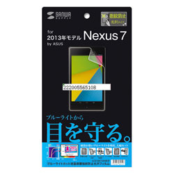 LCD Protective Film for ASUS Products