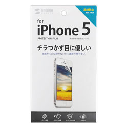 iPhone 5 LCD Protective Film