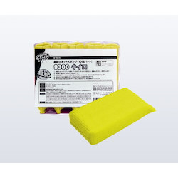 High Durability Net Sponge (Scotchbrite(TM))