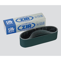 Zirconia Cloth Belt [Abrasive: Zirconia Abrasive Grain (Z)] 3-1829-04