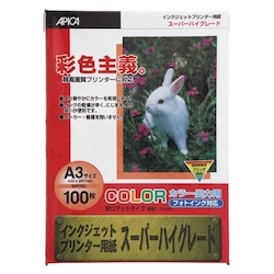 Super High Grade IJ Printer Paper A3