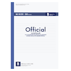 Official Notebook B5 B Rule 30 Sheets