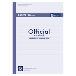 Official Notebook B5 B Rule 40 Sheets