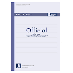 Official Notebook B5 B Rule 50 Sheets