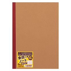 Notebook with Margin Red
