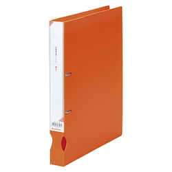 D-Ring File A4 Orange