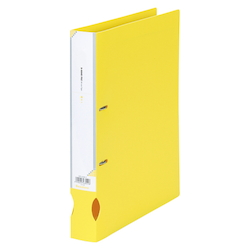 D-Ring File A4 Wide Yellow