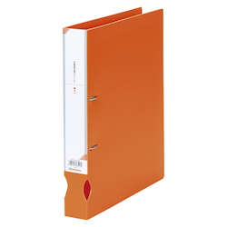 D-Ring File A4 Wide Orange