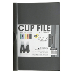 Clip File, A4S, Dark Gray