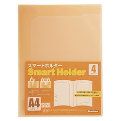Smart Holder 4 Pocket Orange