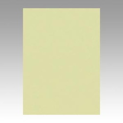 Color Drawing Paper, New Color, One-Quarter Light Green