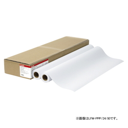 Roll Paper, Photo-Quality Glossy Paper HG