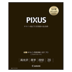 Photographic Paper, Glossy, Pro Platinum Grade, 1/4 Size, 20 Sheets
