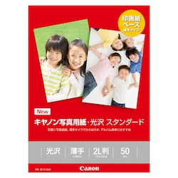 Photographic Paper, Glossy Standard, 2L Size, 50 Sheets