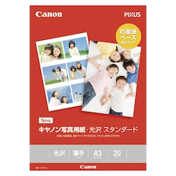 Photographic Paper, Glossy Standard, A3, 20 Sheets