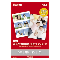 Photographic Paper, Glossy Standard, A3 Stretch, 20 Sheets