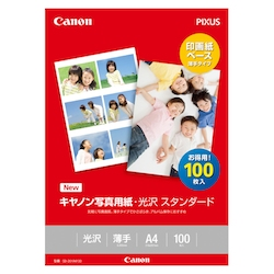 Photographic Paper, Glossy Standard, A4, 100 Sheets