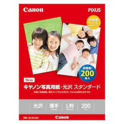 Photographic Paper, Glossy Standard, L Size, 200 Sheets