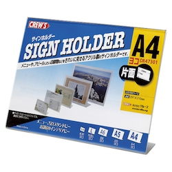 L-Type Sign Holder One-Sided A4 Landscape