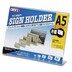 L-Type Sign Holder One-Sided A5 Landscape