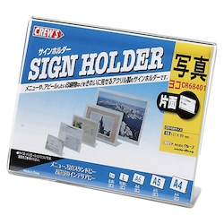 L-Type Sign Holder One-Sided L Size Landscape