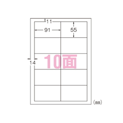 Multi Card Clear Edge 10 Cards/Sheet 100 Sheets