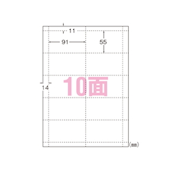 Multi Card 10 Cards/Sheet for IJ Thick 100 Sheets