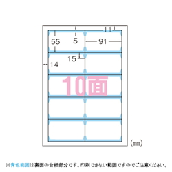 Multi Card Clear Edge Double-Sided for IJ 10 Sheets