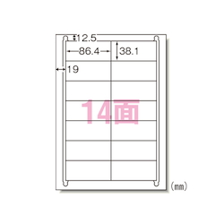 Label Seal, Inkjet A4, 14 Labels, 20 Sheets