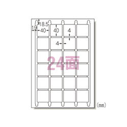 For Label Seals and Printers, HG Type, 24 Labels/Sheet, Rectangle A4