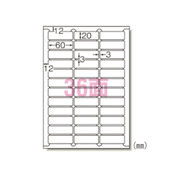 Label Seal <Printer Dual Use> Matte Paper, Contains 100 Sheets, A4 Size, 36 Labels