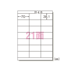 Label Seals <for Printer> Matte Paper, 22 Sheets, Specifications: A4 Size, 21 Labels/Sheet 72321