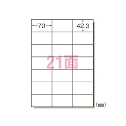 Label Seal <Laser Printer> Matte Paper (A4 Size) 100 Sheets, A4 Size, 21 Labels/Sheet 28363
