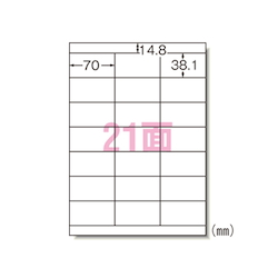 Label Seal <Laser Printer> Matte Paper (A4 Size) 20 Sheets, A4 Size, 21 Labels/Sheet 28385