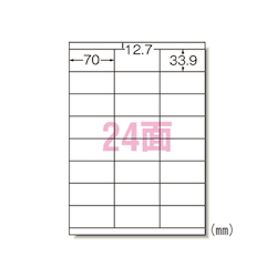 Label Seal <Laser Printer> Matte Paper (A4 Size) 20 Sheets, A4 Size, 24 Labels/Sheet 28386