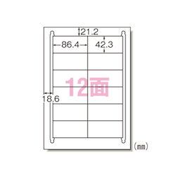 Laser Printer Label A4 Size 12 Labels/Sheet