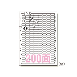 Laser Printer Label, 200 Labels 10 Sheets