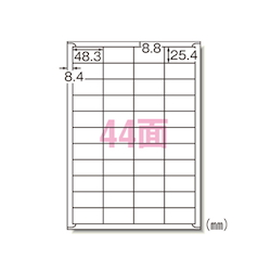 Laser Printer Label, 44 Labels 20 Sheets