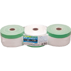 Cloth Tape Masker 25 m 3 Roll Set