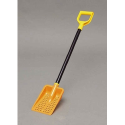 IRIS Polycarbonate Square Scoop