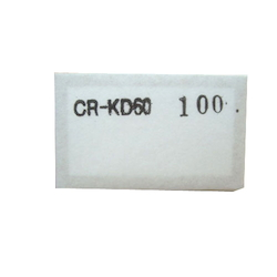 Card Stand, Refill (100 Sheets) Inner Paper Dimensions: Height 30 X Width 50 mm