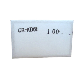 Card Stand, Refill (100 Sheets) Inner Paper Dimensions: Height 40 X Width 65 mm