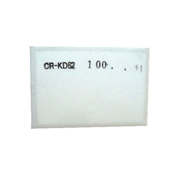 Card Stand, Refill (100 Sheets) Inner Paper Dimensions: Height 55 X Width 80 mm