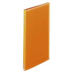 Request / Transparent Clear Book, A4 Size Portrait, (20 Pockets), Orange