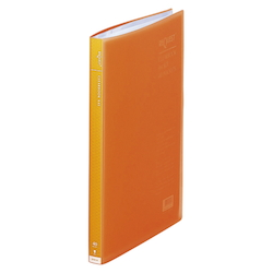 Request / Transparent Clear Book, A4 Size Portrait, (40 Pockets), Orange