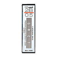 Mechanical Pencil Replacement Leads, 0.5 mm 2B