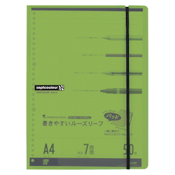 Sept Couleur A4 Pad Holder Green