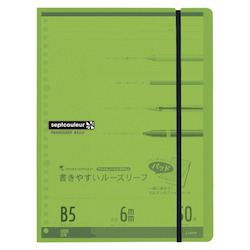 Sept Couleur B5 Pad Holder Green